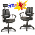 https://gaguyes.co.kr/up/product/6825/mid_big_202109231632358518.png