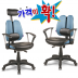 https://gaguyes.co.kr/up/product/6825/s_sum_m_sum_0_202109231632358518.png