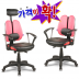 https://gaguyes.co.kr/up/product/6825/s_sum_m_sum_1_202109231632358518.png