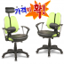 https://gaguyes.co.kr/up/product/6825/s_sum_m_sum_2_202109231632358518.png