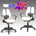 https://gaguyes.co.kr/up/product/6825/s_sum_m_sum_3_202109231632358518.png